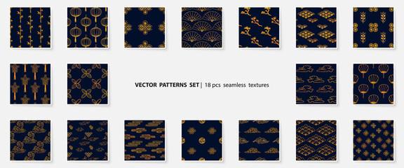 Asian patterns set. Kabuki. Japanese doodle backgrounds collection. Kabuki theatre elements. Kimono ornament. Asia culture symbols. Chinise sketches. Fashion. China. Japan. Vector fabric design. Wall mural