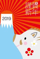2019年亥と富士山の年賀状テンプレート赤背景縦位置