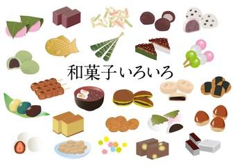 和菓子いろいろセット