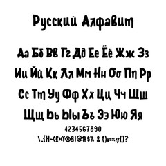 Russian vector font, Cyrillic letters, numbers and signs