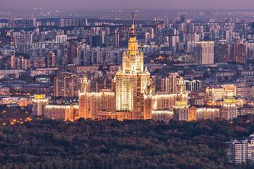 Lomonosov Moscow State University. It was founded in 1755 by Mikhail Lomonosov.