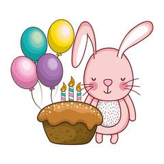 Happy birthday cute animal