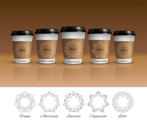 Coffee cups mock up. Set of vector brown coffee cups with different patterns isolated on brown background.