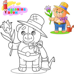 cartoon cute teddy bear gardener, with a flower in his hand, coloring book