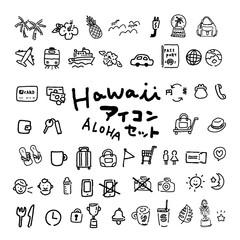 ハワイ アイコン モノクロ セット イラスト