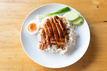 Rice with roast duck.