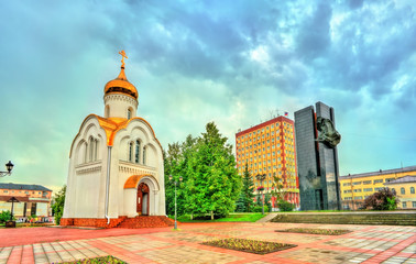 Our Lady of Saint Theodore Chapel in Ivanovo, Russia