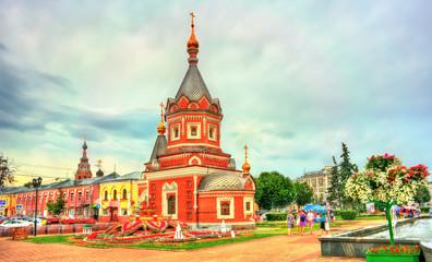 Chapel of Alexander Nevsky in the city centre of Yaroslavl, Russia