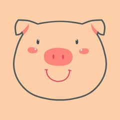 Pig head. Zodiac sign. Symbol of year. Vector illustration.