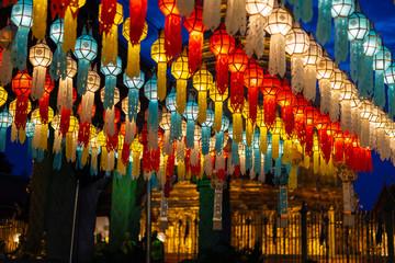 Blurred Thai lanna lantern with light at night .