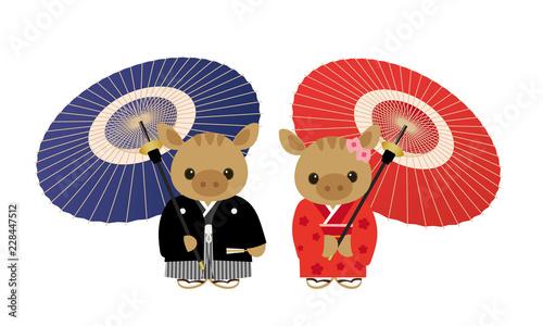 和傘をさす着物を着たイノシシのイラスト Stock Image And Royalty Free