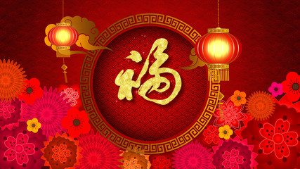 Chinese New Year also known as the Spring Festival.  Digital particles background with Chinese ornament, cherry blossom and Chinese calligraphy means good health, good luck, good