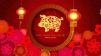Chinese New Year also known as the Spring Festival. Year of the Pig 2019. Digital particles loop background with Chinese ornament, cherry blossom and Chinese calligraphy means good health, good luck,