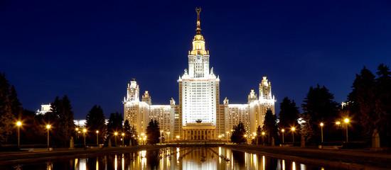 Lomonosov Moscow State University (at night), main building, Russia