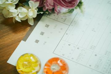 婚姻届 書類 区役所