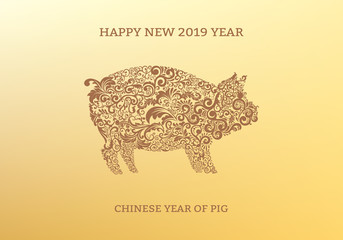 Happy Chinese New Year. Isolated ornament yellow pig on gold.