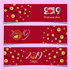 Set Banners for Chinese New Year of the pig 2019