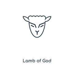 lamb of god icon vector