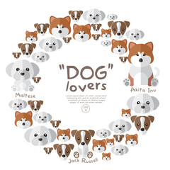 Set of dog face on white background : Vector Illustration