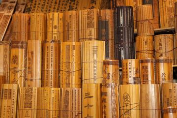 Chinese traditional bamboo slips.