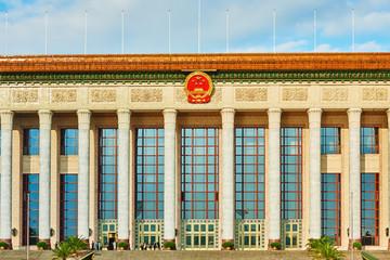 Beijing , China - September 24, 2014: the National People's Congress Beijin China