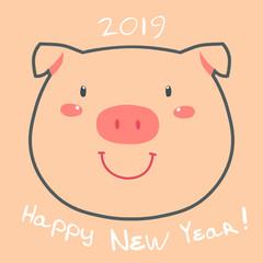 Pig head. Happy New Year 2019 funny card design. Vector illustration.