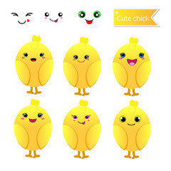 Cute chicks with smiley face on white background