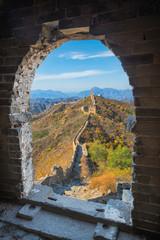 The beautiful great wall of China
