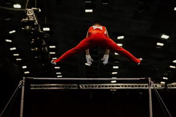 Door stickers Gymnastics athlete gymnast exercise on high bar in gymnastics