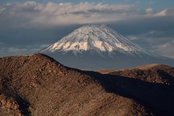 Volcano Misti in Arequipa, Peru Fototapete