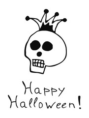 Skull with a  royal  crown. Black and white drawing. Halloween. Day of the Dead. Vector drawing.
