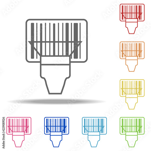 Barcode scanner icon  Elements of Global Logistics in multi