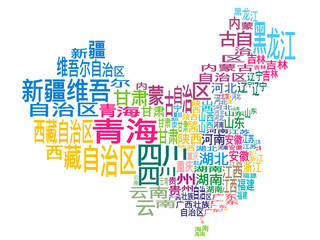China Wordle Provinces Word Cloud w/o Taiwan