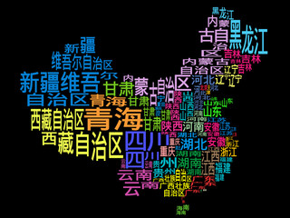 Chinese Wordle Provinces Word Cloud Dark Neon w/o Taiwan