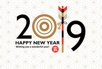2019 Arrow & Target With Asanoha Pattern