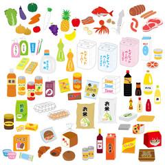 スーパーマーケットの商品分類イラストセット