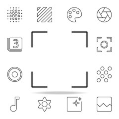 Focus sign icon. Image icons universal set for web and mobile
