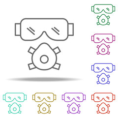 building glasses and mask outline icon. Elements of Construction in multi color style icons. Simple icon for websites, web design, mobile app, info graphics