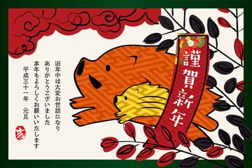 年賀状素材:2019年 花札をモチーフにしたゆるキャラの猪親子のイラスト 素材 年賀状テンプレート