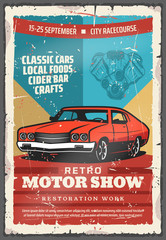 Vintage classic car, retro motor show