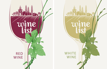 Set of two covers for the wine list of the restaurant menu for red and white wine. Vector illustration with landscape of vineyards and villages in the wine glass with the inscription and vine