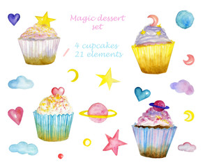 watercolor sweet set magic cupcake