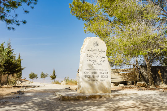 Stone at the entrance of the Nebo Mount with inscription Franciscan custody of the Holy Land, Mount Nebo Siyagha Memorial of Moses, Christian holy place, Jordan