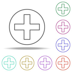 hospital sign icon. Elements of medical in multi color style icons. Simple icon for websites, web design, mobile app, info graphics