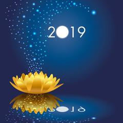Carte de vœux 2019 poétique avec des étoile et un nénuphar s'ouvrant sur la nouvelle année féérique et imaginaire.
