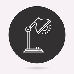 Lighting - vector icon. Illustration isolated. Simple pictogram.