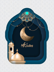 ramadan kareem illustration greeting. paper art illustration design with gold lantern and crescent moon