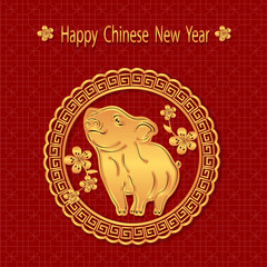 2019 Sign of the zodiac. Congratulatory inscription with Chinese New Year. The pig brings prosperity and luck. Piglet drawing in gold. illustrator