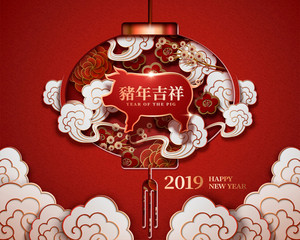 Chinese new year design with piggy