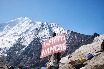 A sign directing the way to Namche Bazaar, coming down from Everest Base Camp